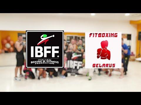 Получение международных сертификатов инструкторов ФитБокс, IBFF Италия