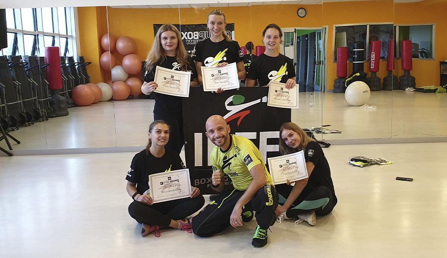 Международные сертификаты IBFF по Фитбоксу