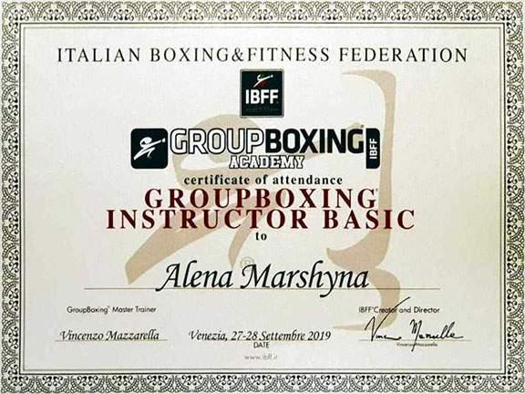 Международный сертификат от IBFF
