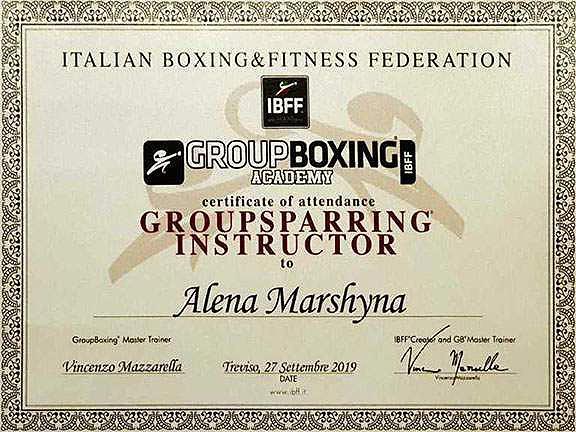 Международный сертификат IBFF
