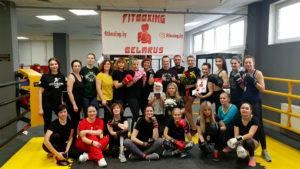 "Read more about the article Рождественский турнир ""Фитбокс-2019"""